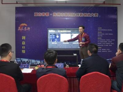 十个项目脱颖而出进入决赛!梅州市第四届创新创业大赛复赛举行