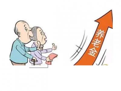 民生沟通丨养老保险交足15年能领取养老金吗?