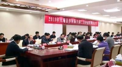 大埔组织对全县15个镇(场)农村人居环境整治工作开展成效评测