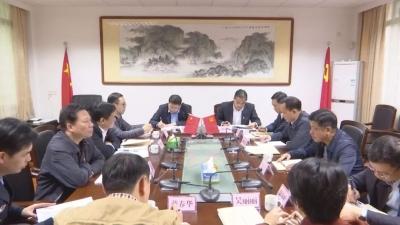 """蕉岭县政府党组召开""""不忘初心、牢记使命""""专题民主生活会"""