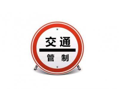 注意绕行!4月1日起,五华华阳大桥实行交通管制