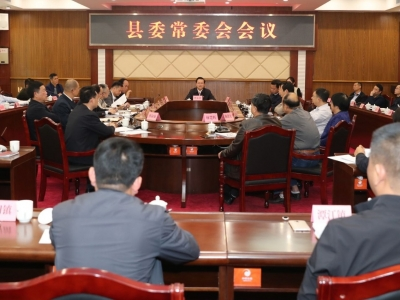 丰顺县传达学习贯彻省委十二届八次全会精神