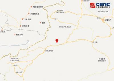 新疆阿克苏地区拜城县发生4.9级地震