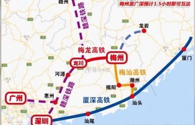 """H5丨梅龙高铁 风鹏正""""行"""""""