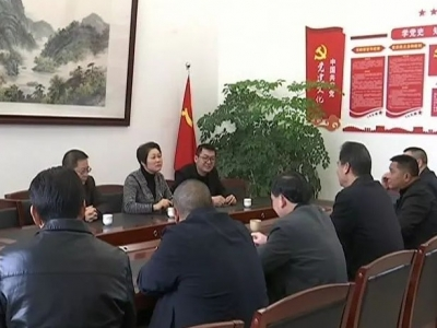 平远县领导走访慰问坚守岗位和一线的工作人员