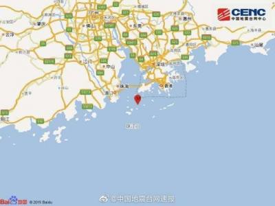 刚刚,珠海发生3.5级地震,深圳广州有明显震感