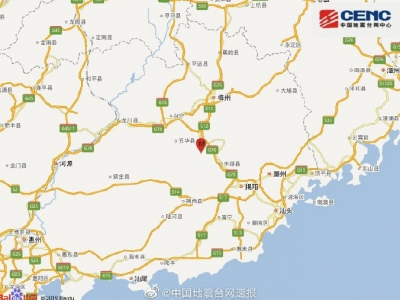 今晨梅州发生3.7级地震:余震2次,最大余震2.7级