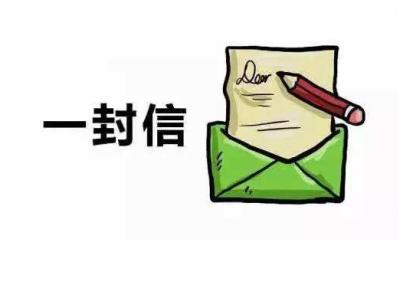 梅州疾控致从湖北返(抵)梅朋友的公开信