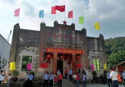 这里有美景,也有古老传说...五华龙狮旅游管理处、五华龙狮殿旅游发展中心挂牌揭幕