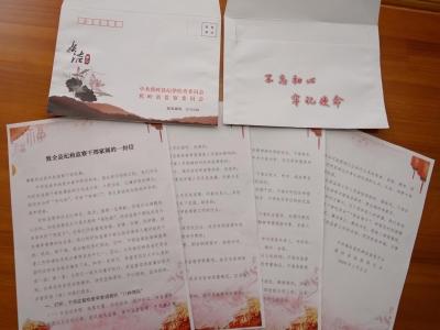 蕉岭全县纪检监察干部家里,都收到这封信!这是一封什么信?