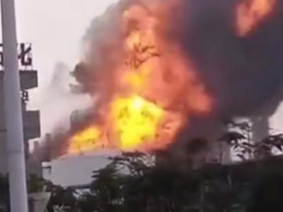 珠海高栏港一石化厂发生爆炸