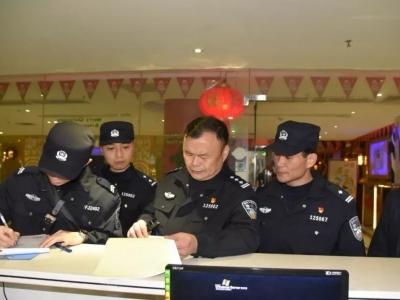 平远县公安局开展春节前第一次集中统一清查行动