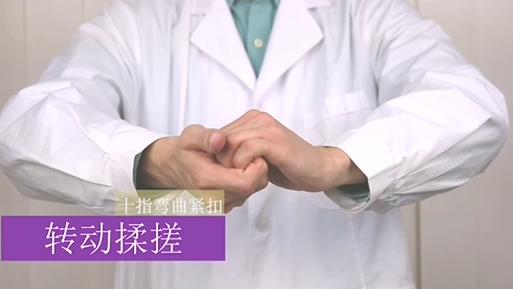 V视频丨健康生活,从6步洗手法做起!