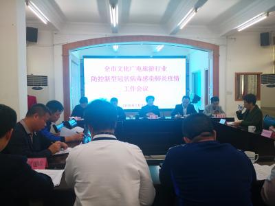 梅州:春节期间取消文艺演出、群众性文化活动;市一级图书馆文化馆博物馆闭馆