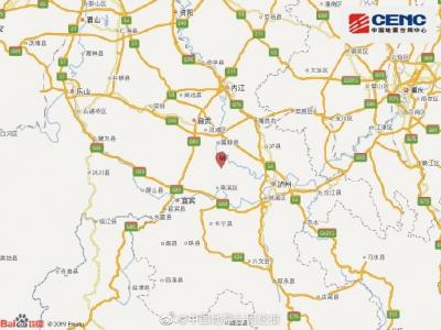 四川自贡市富顺县发生4.3级地震