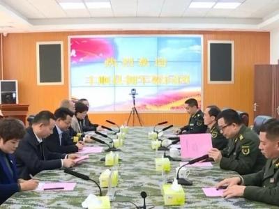 廖茂忠率拥军慰问团到梅州军分区开展春节慰问活动