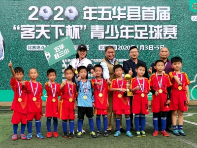 """五华县青少年足球训练基地""""小考"""",获得前三的是他们!"""