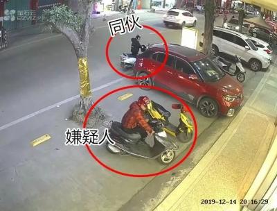 """""""伪装者""""换头盔偷摩托车!以为跑得了?丰顺警方出手了..."""
