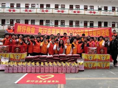 兴宁市新圩镇志愿者新春送关怀,这份温暖收到了!