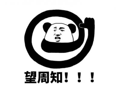 春节期间停车有着落!五华县城新增一批临时停车场