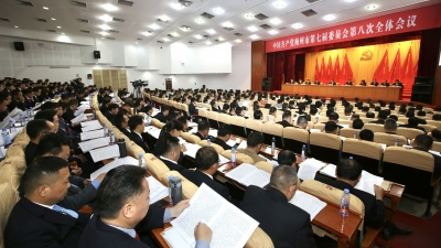 梅州V视丨市委七届八次全会召开,九大方面做好2020年工作