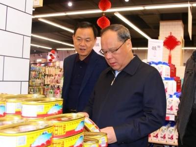 余其豹、洪国华:做好食品安全工作,让兴宁百姓欢度春节