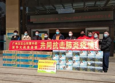 """为打赢战""""疫""""献力!爱心企业向医院捐赠一批抗疫物资"""