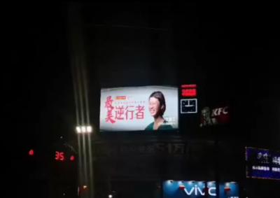 """直抵人心的力量!昨晚起,梅州全城亮灯致敬""""最美逆行者"""""""