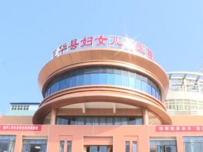 改造完毕!五华县妇女儿童医院发热门诊正式投入使用