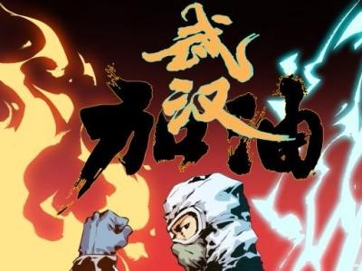"""以笔作枪,漫画战""""疫""""!广州众多漫画家首批作品出炉"""