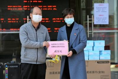 梅州1名体彩获奖者,捐款2万助梅江区防疫!点赞