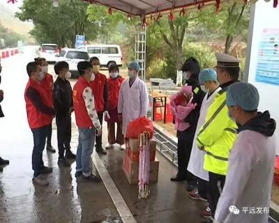 点赞!平远县义工协会为疫情防控一线工作人员送温暖