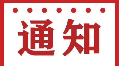 """@全体师生,梅州教育部门出台建议,指引大家戴好""""心理口罩"""""""