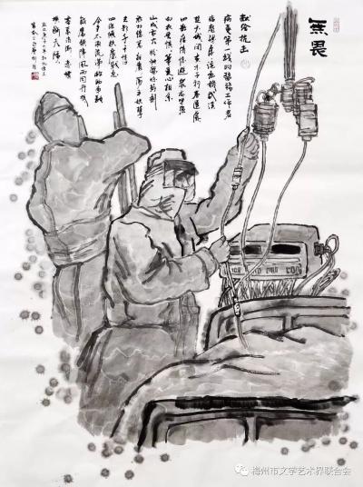 众志成城,抗击疫情,梅州文艺家在行动!