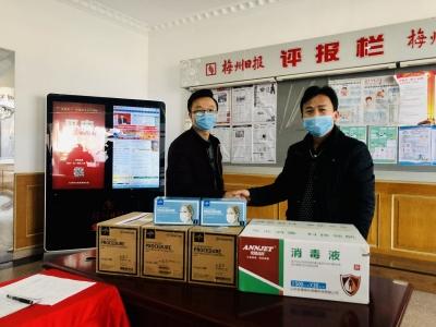 """同心战""""疫""""!爱心企业向梅州日报社捐赠1000个口罩"""
