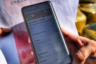 五华全面推广微信扫码,代替人工登记