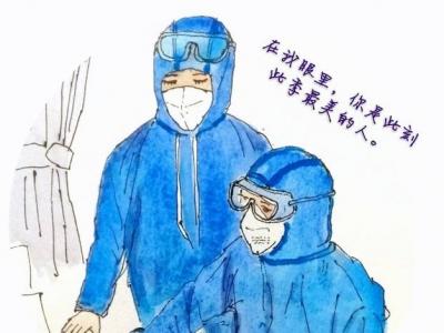 暖哭了!妻子创作10余幅漫画,深情告白驰援武汉的丈夫