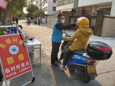 """守护我们的家!为这抹寒冬中最温暖的梅江""""社工蓝""""点赞"""