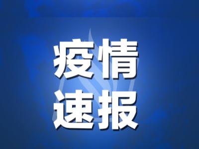 """广州12日新增确诊病例3例:其中一人持有""""绿码"""",一人为广工留学生"""