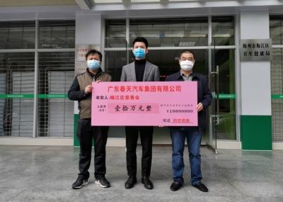共抗疫情!爱心企业捐赠10万元助力梅江区疫情防控