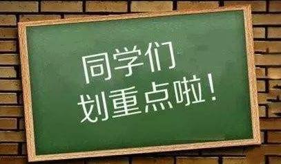 广东省人大常委会组织编写传染病防治法知识解读