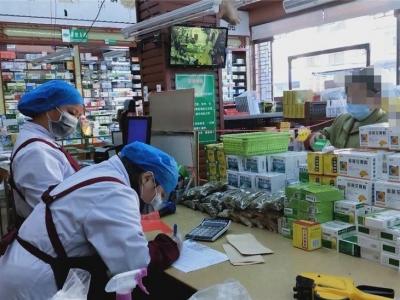 """245家药店所售相关药品均实名登记!兴宁用大数据组合拳打好抗""""疫""""战"""
