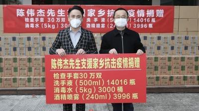 """手套30万双、消毒水3000桶…共计40余吨!""""散打哥""""陈伟杰捐赠一批物资支援家乡抗疫"""