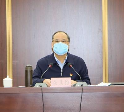 兴宁召开市委常委会会议:坚定信心 毫不放松 抓好疫情防控和企业复工复产工作