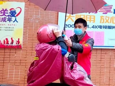 梅县区人民检察院党员胡伟君:心系基层,关键时刻显担当!