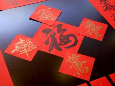 """梅州·文艺战""""疫""""丨散文《非常春节》"""