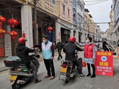"""""""我报名支援一线防疫!""""梅州基层党建发力,织就城市防疫网"""