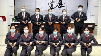 以金融服务之力,共战疫情!来看广发银行梅州分行营业部的行动