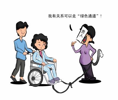医院看病找熟人,不用排队还省钱?梅江警方:小心圈套!
