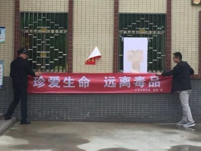 丰顺县大龙华开展禁毒宣传 将禁毒知识送到群众手中